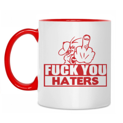 Кружка Fuck you haters