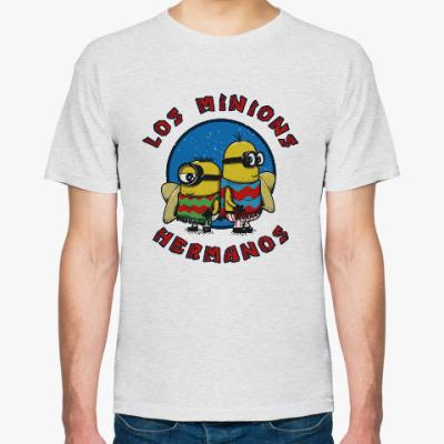 Футболка Los Minions Hermanos