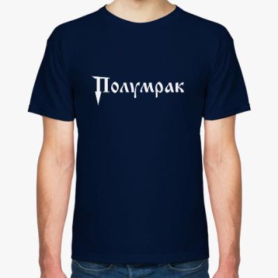 Футболка Мужская футболка Fruit of the Loom, темно-синяя