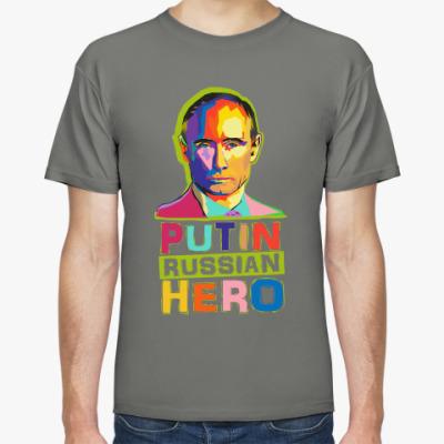Футболка Путин герой России