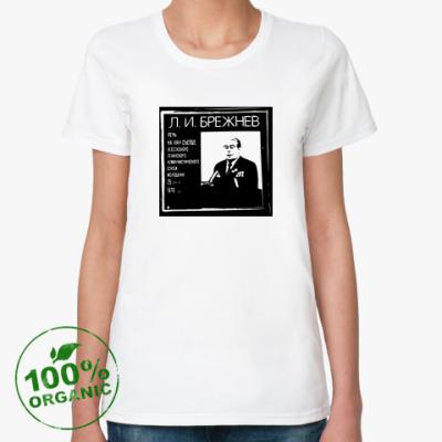 Женская футболка из органик-хлопка Брежнев