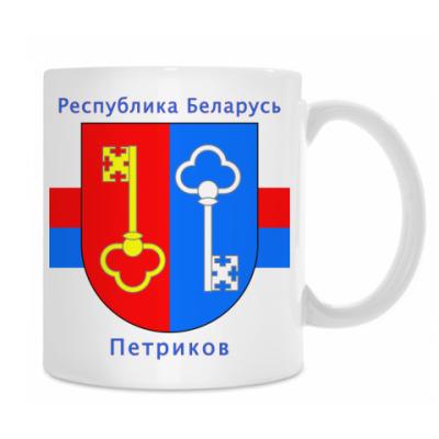 г. Петриков