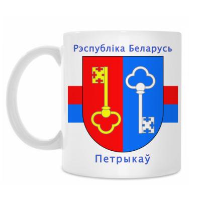 Кружка г. Петриков