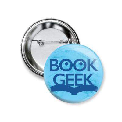 Значок 37мм Book geek