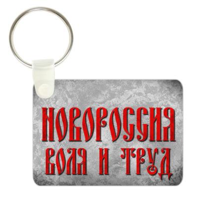 Флаг Новороссии в байкерском стиле