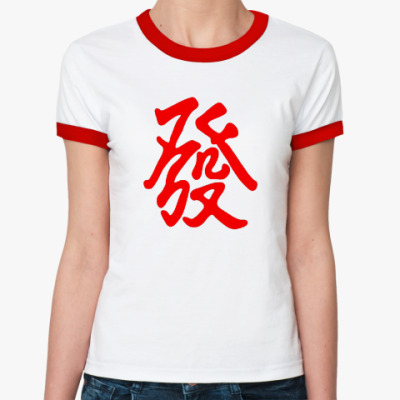 Женская футболка Ringer-T  'Процветание'