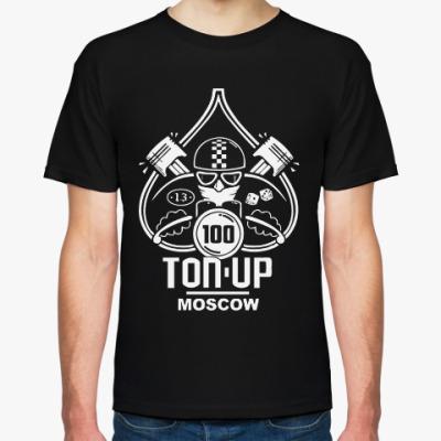 Футболка Top Up