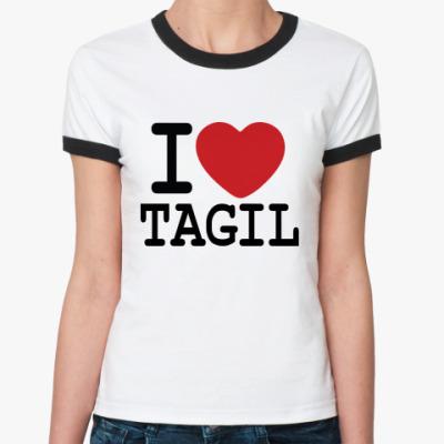 Женская футболка Ringer-T I Love Tagil