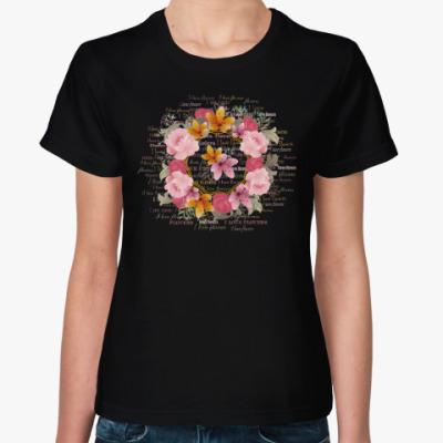 Женская футболка Я люблю цветы