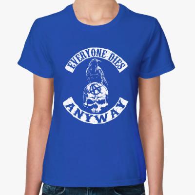 Женская футболка Everyone dies