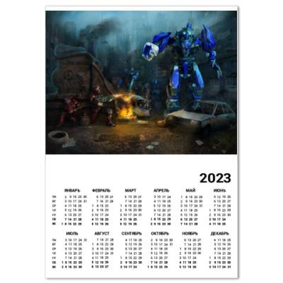 Календарь Войны Роботов
