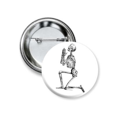 Значок 37мм Кающийся скелетик