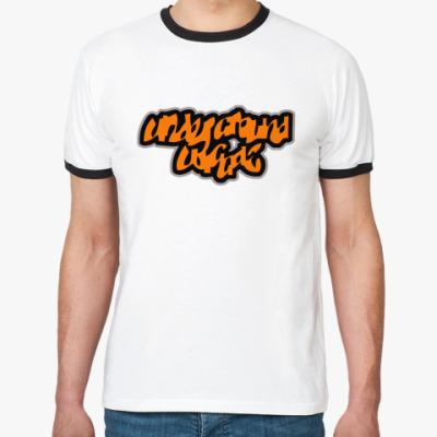 Футболка Ringer-T   UGW