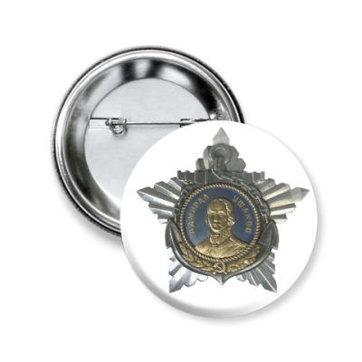 Значок 50мм Орден Ушакова