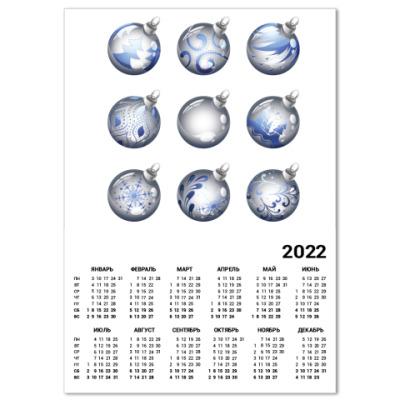 Календарь Новогодние шары