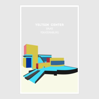 Постер Yeltsin center