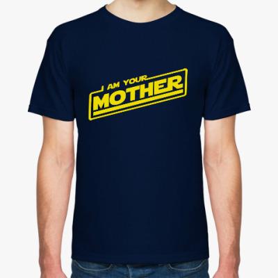 Футболка Я твоя мать