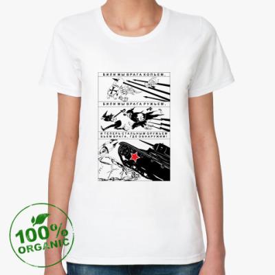 Женская футболка из органик-хлопка Будем бить