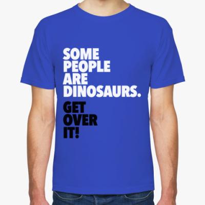 Футболка Некоторые люди Динозавры