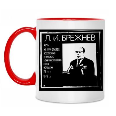 Кружка Брежнев