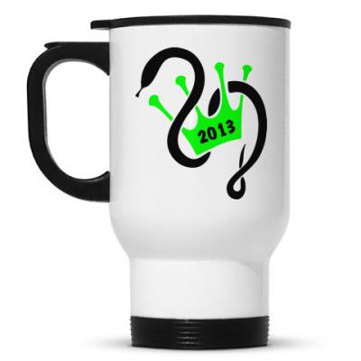 Кружка-термос Король года змеи 2013