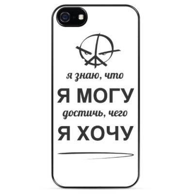 Чехол для iPhone Noize MC 'Я могу'