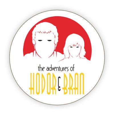 Костер (подставка под кружку) Hodor & Bran
