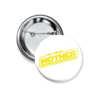 Значок 37мм Я твоя мать