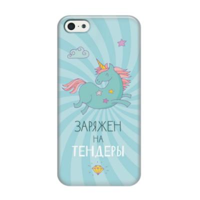 Чехол для iPhone 5/5s Тендеры