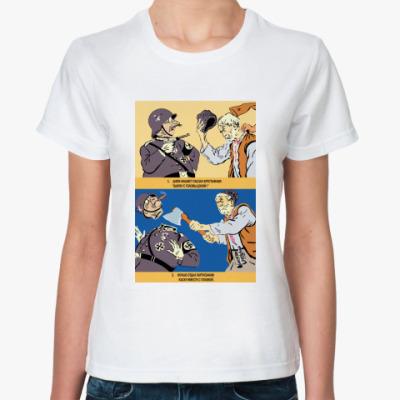 Классическая футболка Партизан
