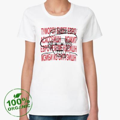 Женская футболка из органик-хлопка Министр и Английский Язык