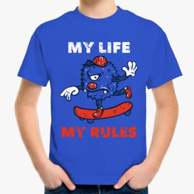 Детская футболка My life, my rules
