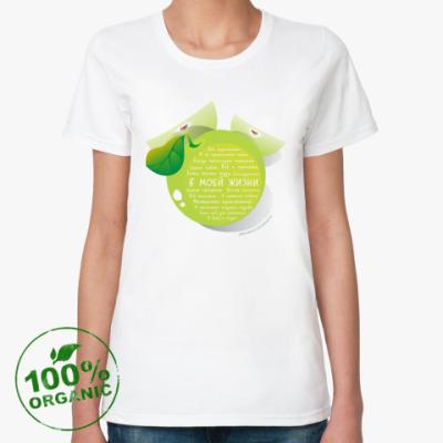 Женская футболка из органик-хлопка Яблоко-Аффирмации В моей жизни