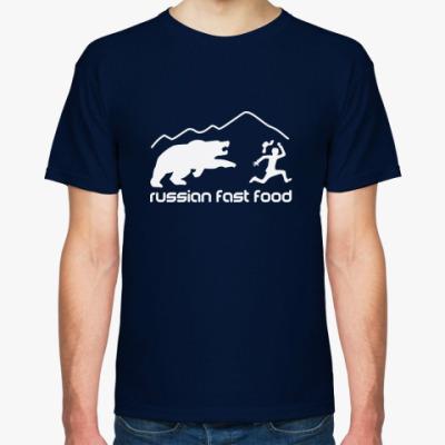 Футболка  Русский Фаст-Фуд