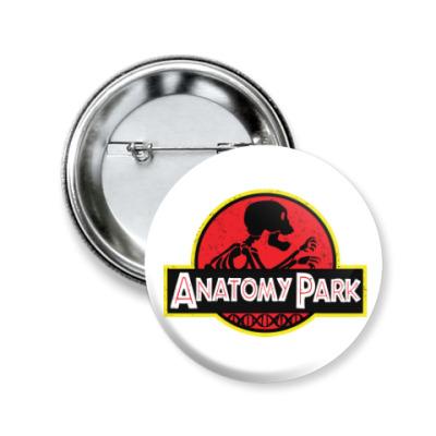 Значок 50мм Anatomy Park
