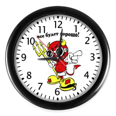 Настенные часы Чертенок