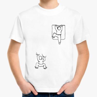 Детская футболка Лилипуты атакуют!