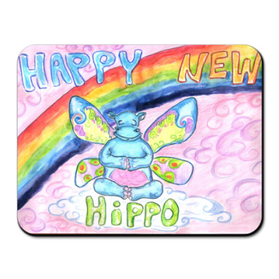 Коврик для мыши Happy new Hippo