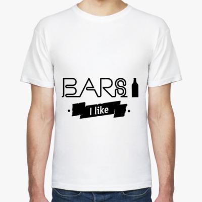 Футболка Bars I like