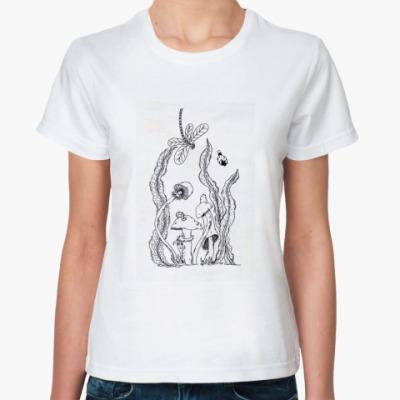 Классическая футболка Когда грибы были большими