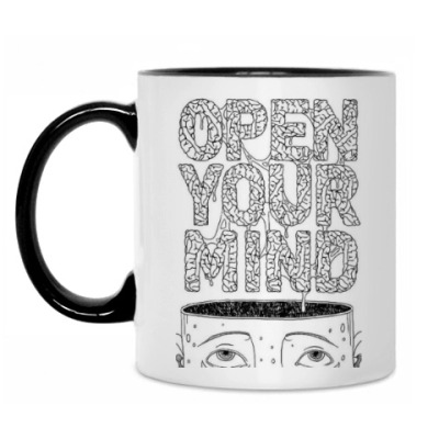 Кружка Open Your Mind