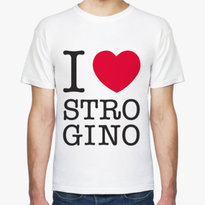 Футболка I ♥ Strogino
