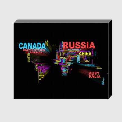 Холст Карта мира