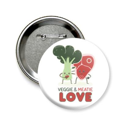 Значок 58мм Овощно-мясная любовь