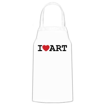 Фартук  I Love Art