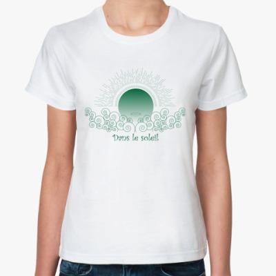 Классическая футболка  'В лучах солнца'