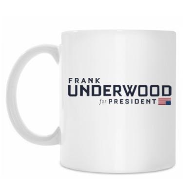 Кружка Frank Underwood