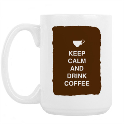 Кружка Keep calm and drink coffee