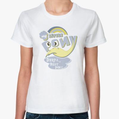 Классическая футболка Дерпи Хувс Лучшая Пони