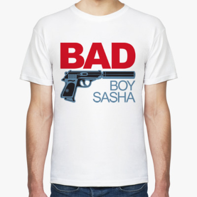 Футболка Плохой мальчик Саша